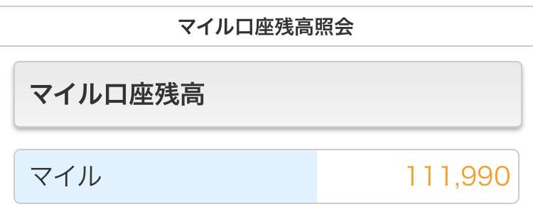 f:id:kamitsuremama:20170705163515j:plain