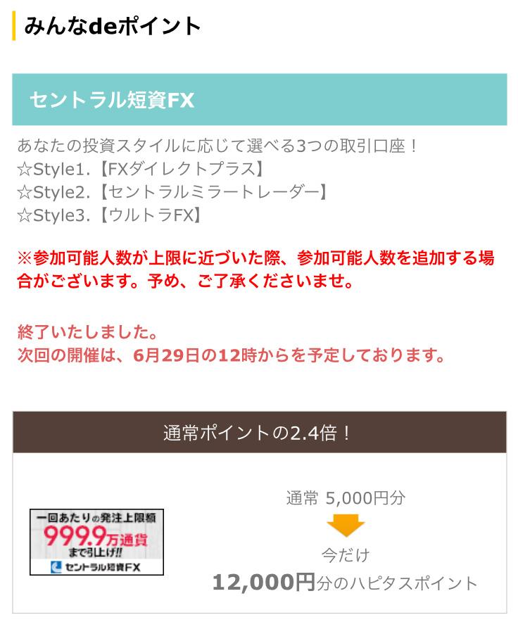 f:id:kamitsuremama:20170801165931j:plain