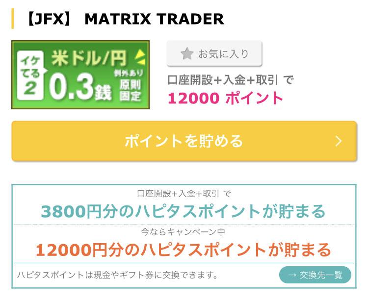 f:id:kamitsuremama:20170802185530j:plain