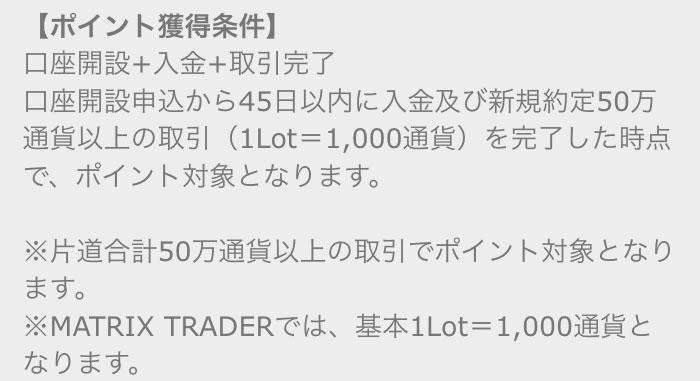 f:id:kamitsuremama:20170802185546j:plain