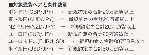 f:id:kamitsuremama:20170802190225j:plain
