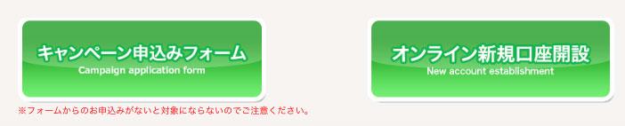f:id:kamitsuremama:20170802191147j:plain