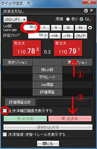 f:id:kamitsuremama:20170803150003j:plain