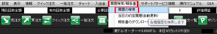 f:id:kamitsuremama:20170803150720j:plain