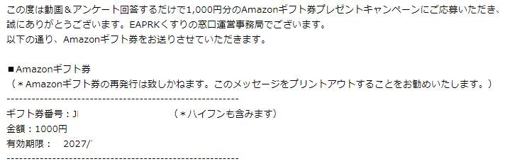 f:id:kamitsuremama:20170803151945j:plain