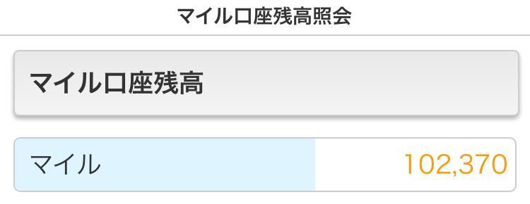 f:id:kamitsuremama:20180216171255j:plain