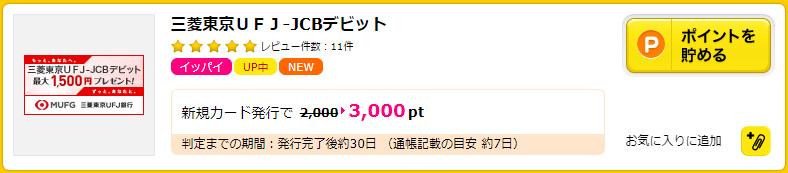 f:id:kamitsuremama:20180216172356j:plain