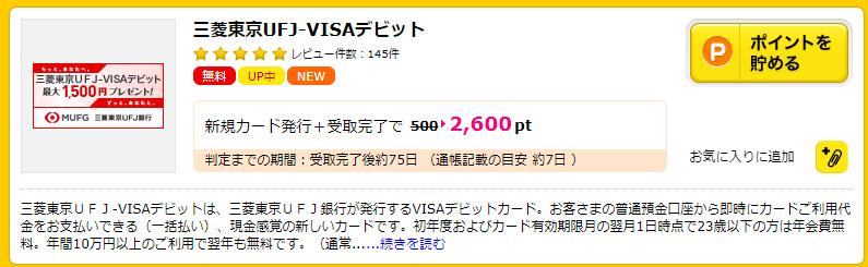 f:id:kamitsuremama:20180216174258j:plain