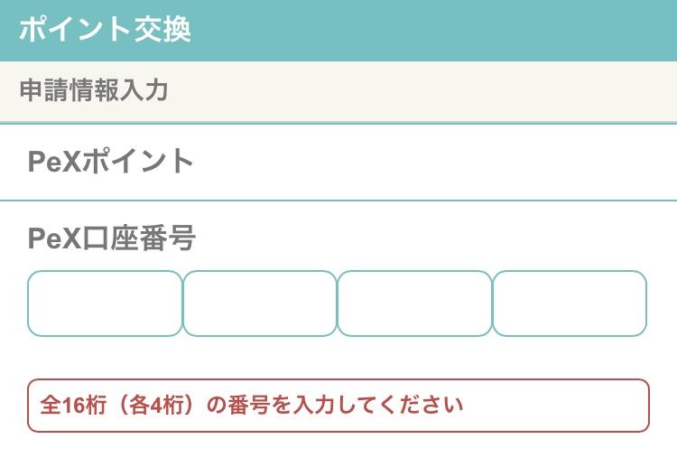 f:id:kamitsuremama:20180516170753j:plain