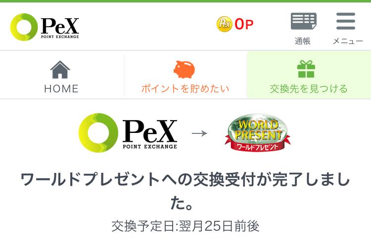f:id:kamitsuremama:20180516171922j:plain