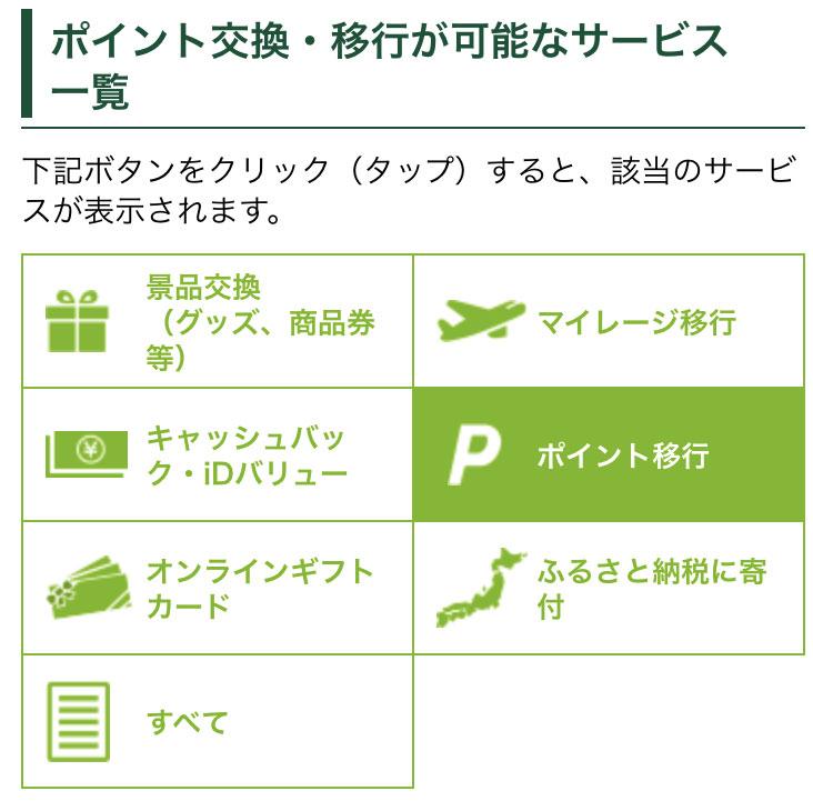 f:id:kamitsuremama:20180809175219j:plain