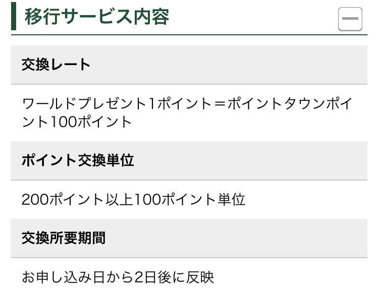 f:id:kamitsuremama:20180809175317j:plain