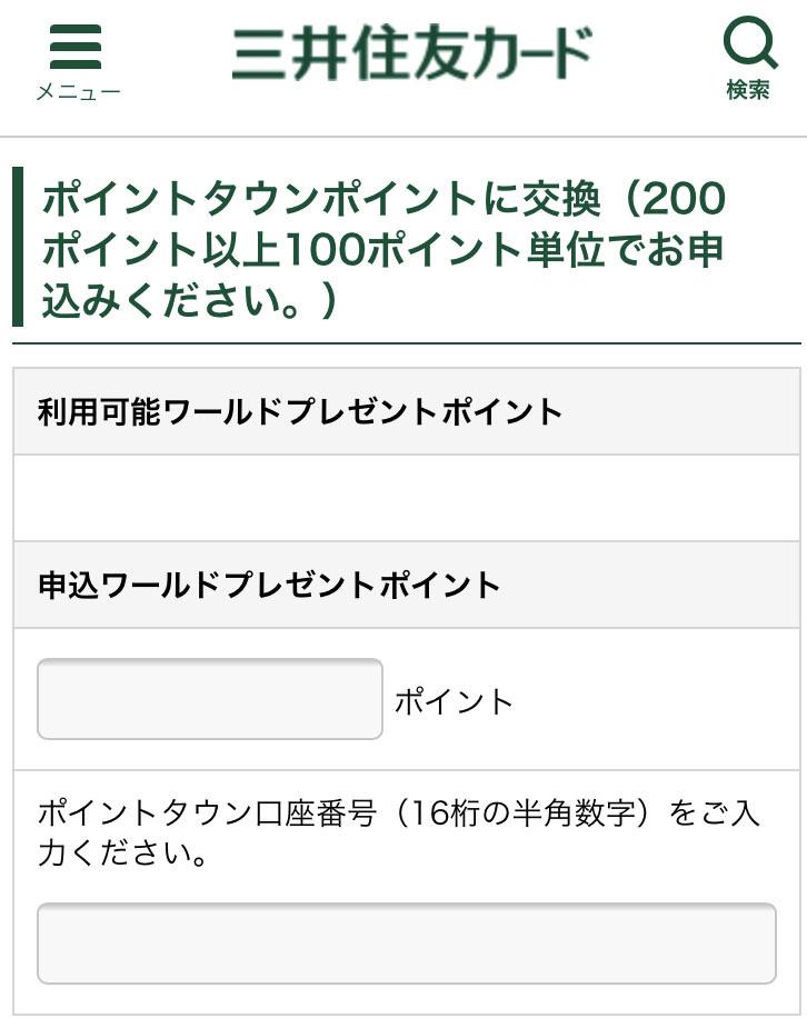 f:id:kamitsuremama:20180809175331j:plain
