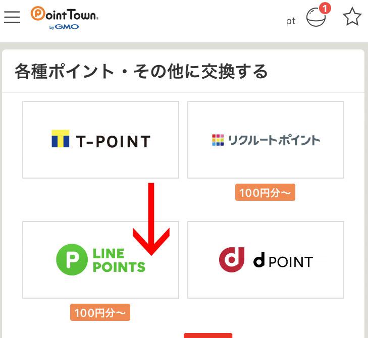 f:id:kamitsuremama:20180809175813j:plain