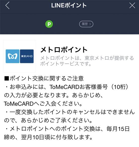 f:id:kamitsuremama:20180809180353j:plain