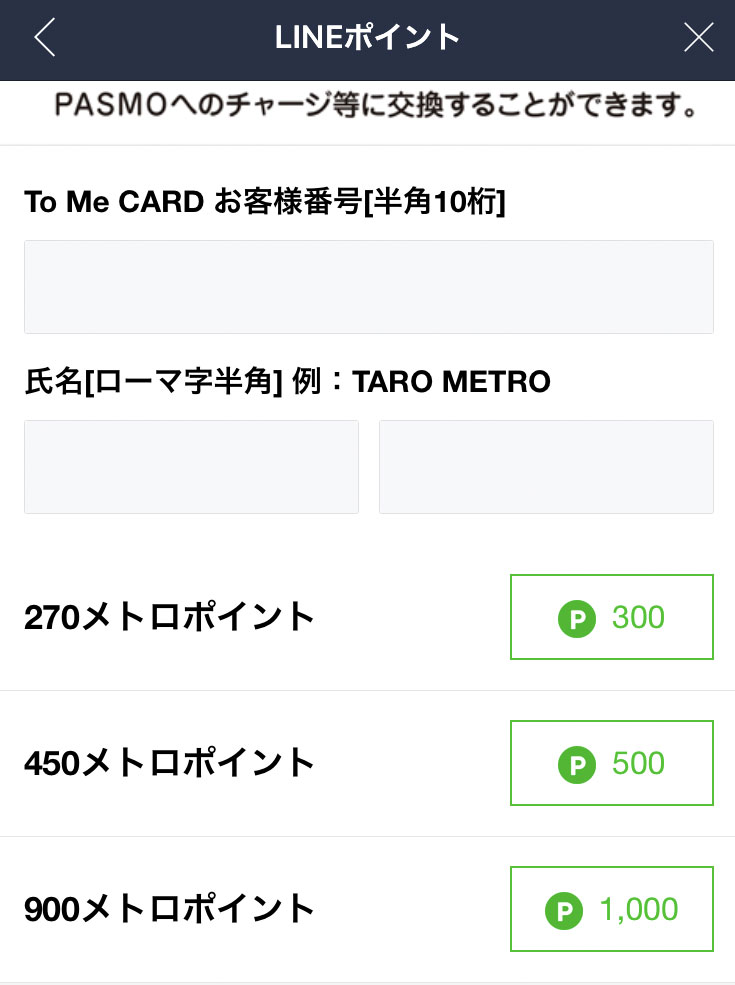 f:id:kamitsuremama:20180809180849j:plain