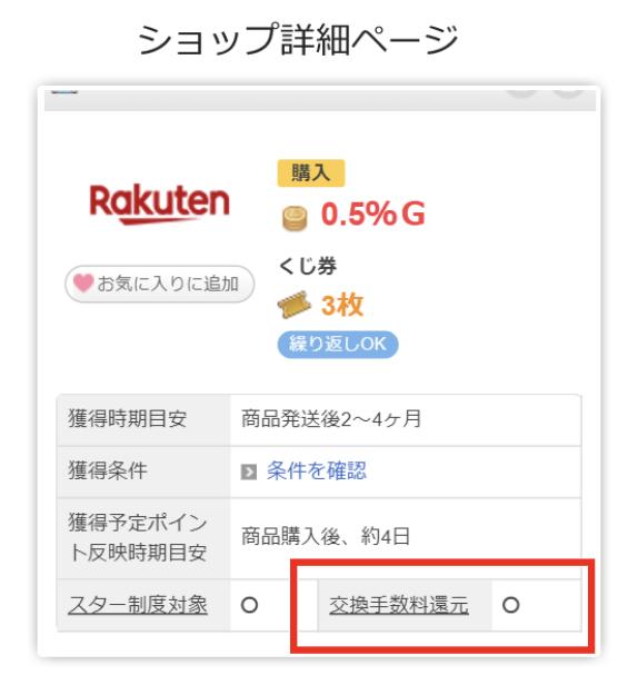 f:id:kamitsuremama:20190130163627j:plain