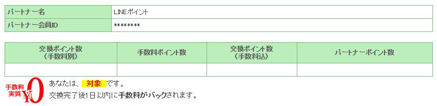 f:id:kamitsuremama:20190130164401j:plain