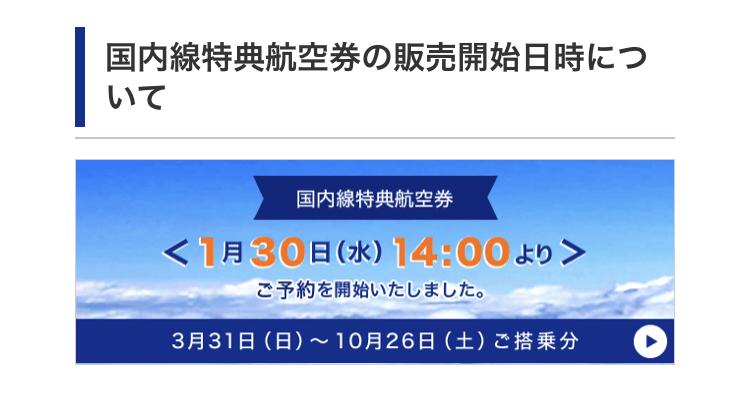 f:id:kamitsuremama:20190131171837j:plain