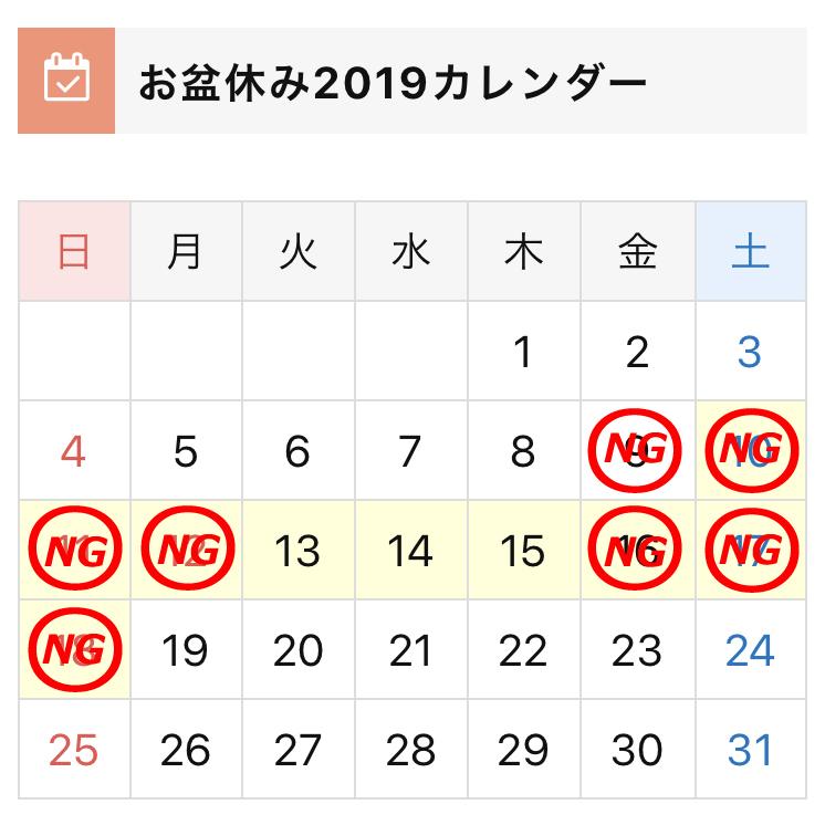 f:id:kamitsuremama:20190131185732j:plain
