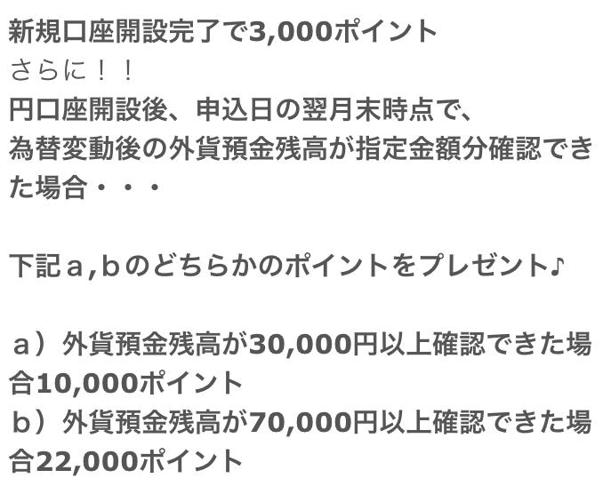 f:id:kamitsuremama:20190208153406j:plain