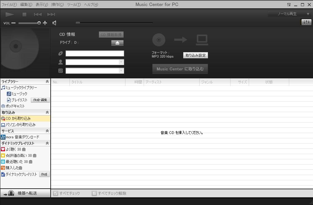 f:id:kamitsuru:20180925202652j:plain