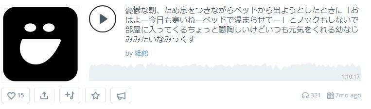 f:id:kamitsuru:20180930091722j:plain