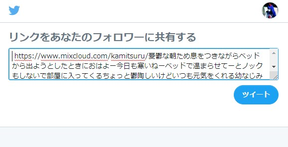 f:id:kamitsuru:20180930092435j:plain