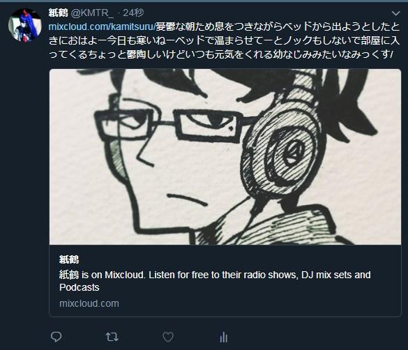 f:id:kamitsuru:20180930092504j:plain