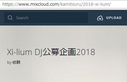 f:id:kamitsuru:20180930100808j:plain