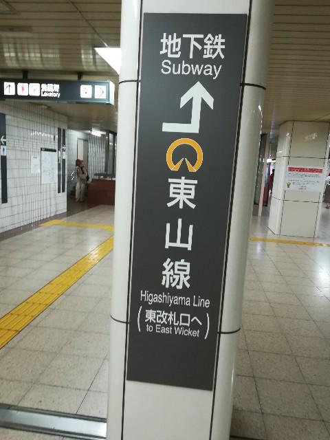 f:id:kamitsuru:20190722112208j:image