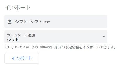 f:id:kamitsuru:20190905075319j:plain