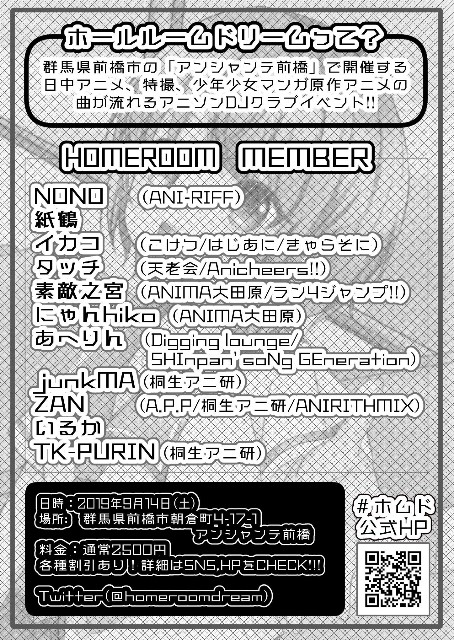 f:id:kamitsuru:20190914204403j:image