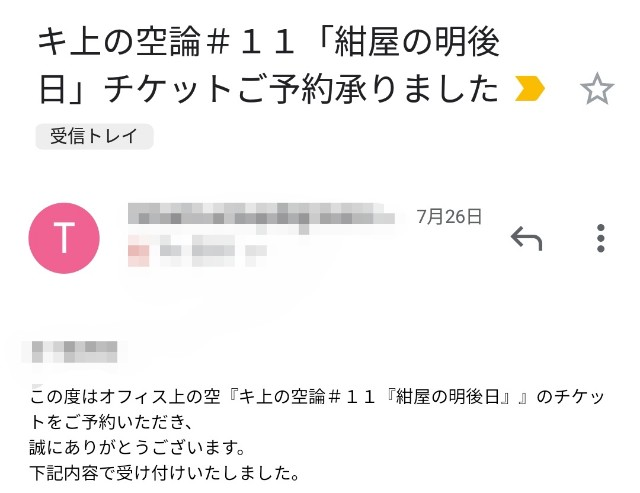 f:id:kamitsuru:20190925175540j:image