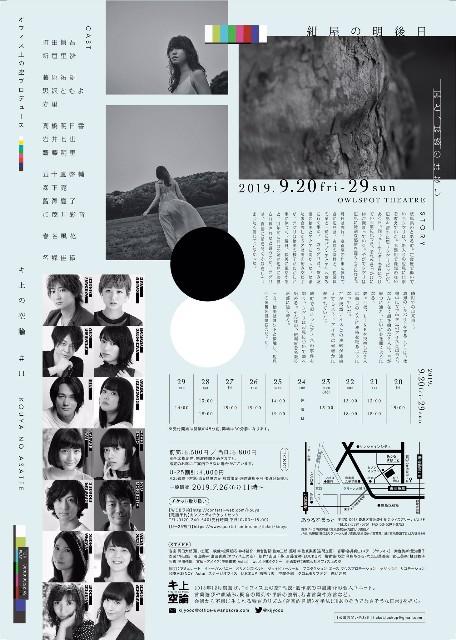f:id:kamitsuru:20190925180826j:image