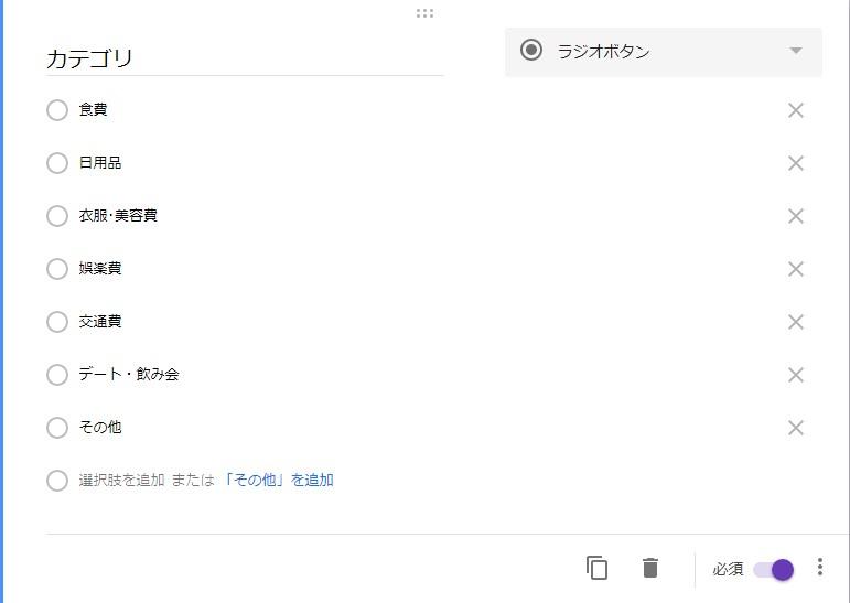f:id:kamitsuru:20191129150630j:plain
