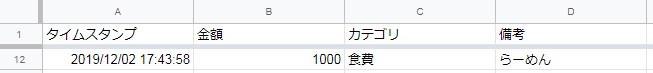 f:id:kamitsuru:20191202174617j:plain