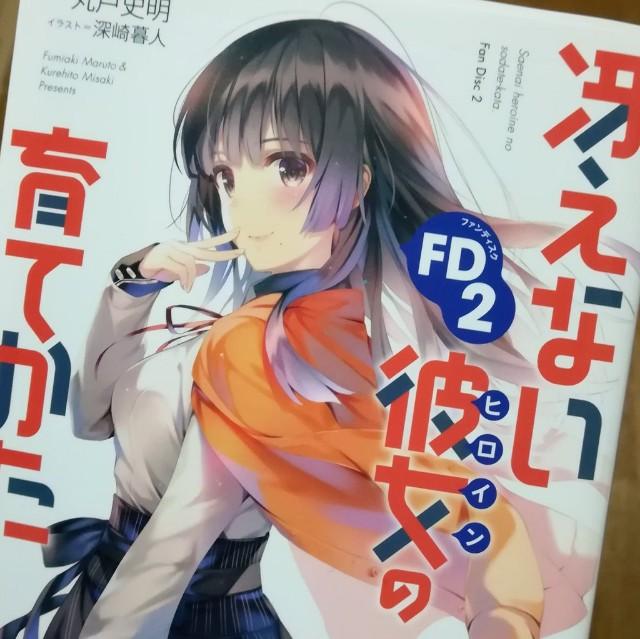 f:id:kamitsuru:20200729161137j:image