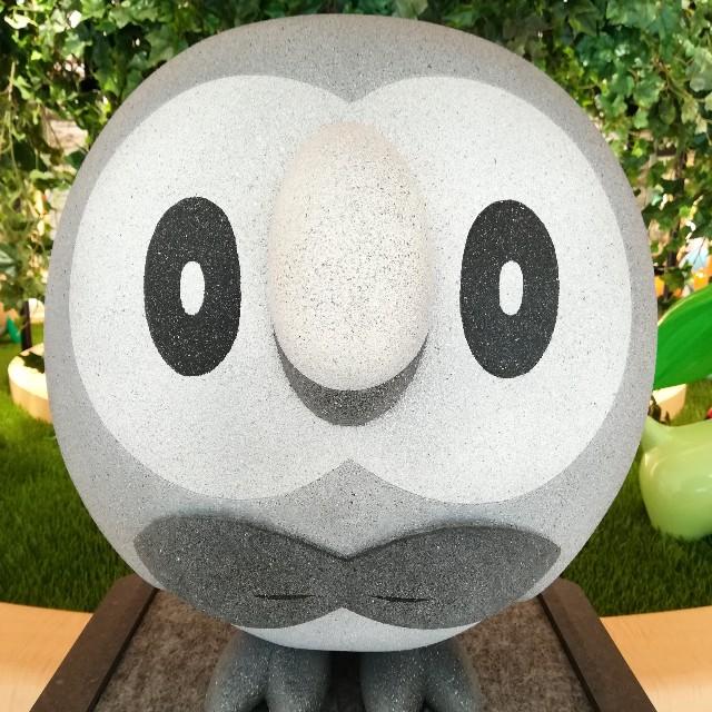 f:id:kamitsuru:20200821221303j:image