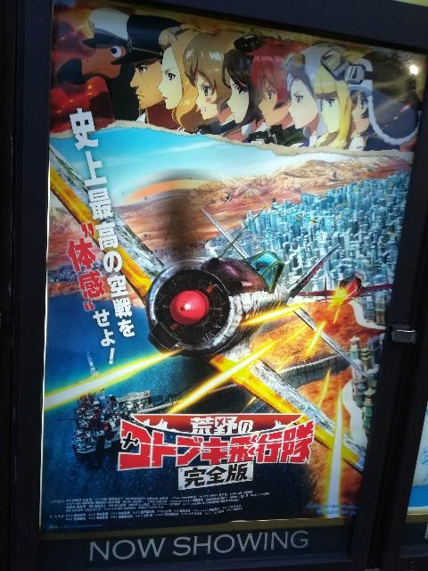 f:id:kamitsuru:20200915081136j:image