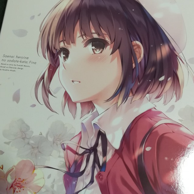 f:id:kamitsuru:20201002131533j:image