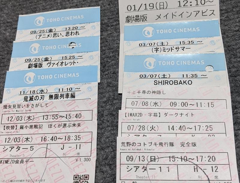 f:id:kamitsuru:20201222180512j:plain