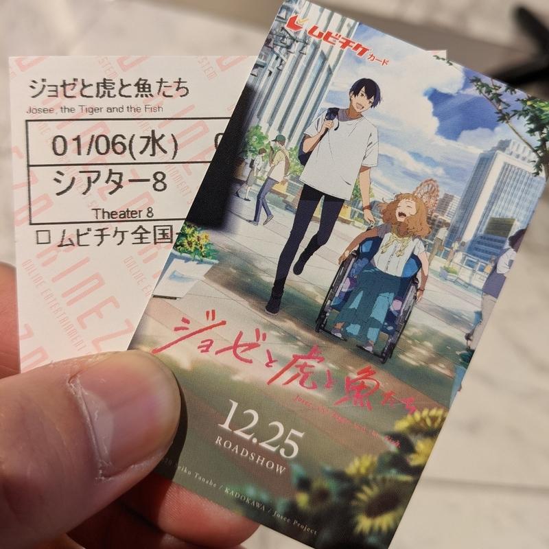 f:id:kamitsuru:20210106170230j:plain
