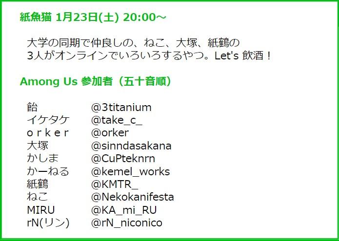 f:id:kamitsuru:20210127170449j:plain