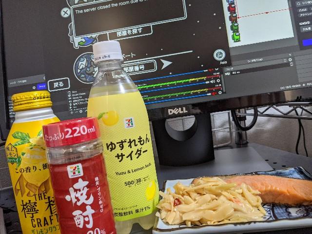 f:id:kamitsuru:20210213111756j:image