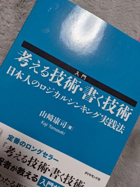 f:id:kamitsuru:20210213112200j:image
