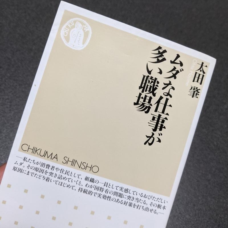 f:id:kamitsuru:20210312165236j:plain