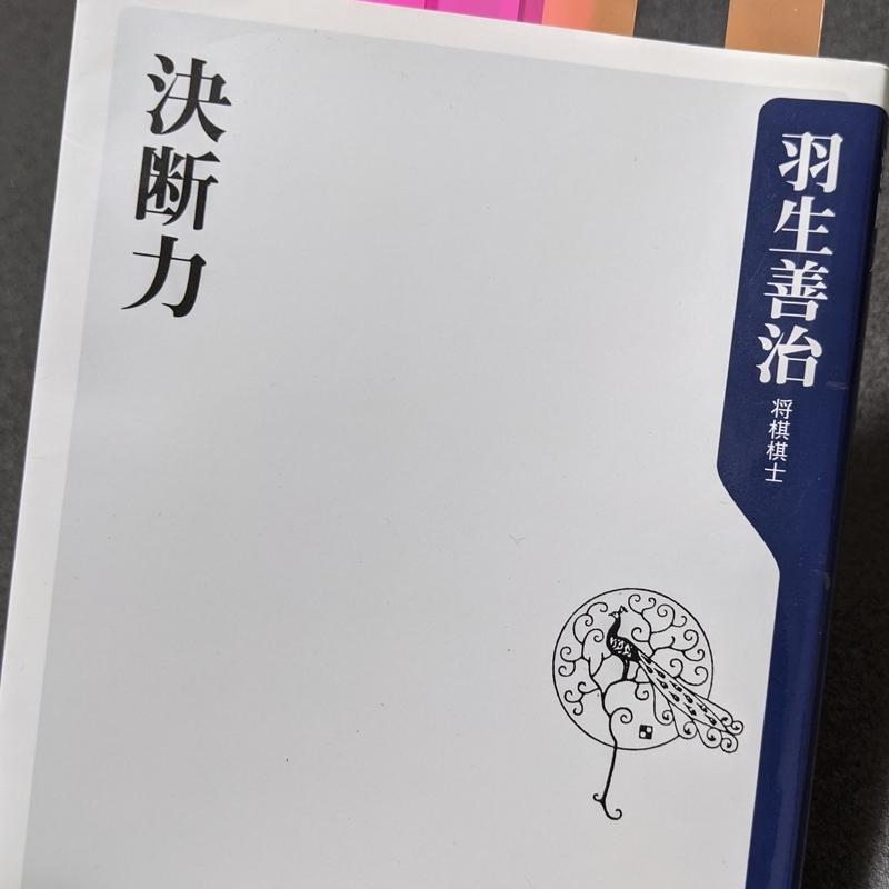 f:id:kamitsuru:20210406124252j:plain