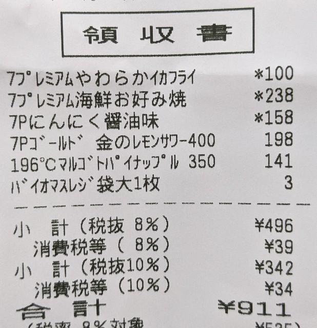 f:id:kamitsuru:20210511195523j:image