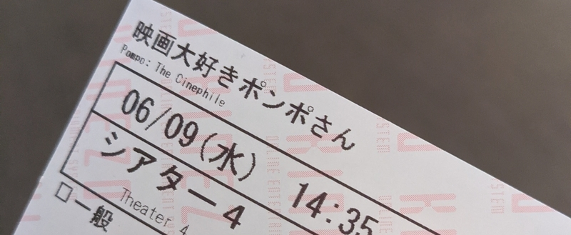 f:id:kamitsuru:20210611154104j:plain